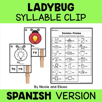 Spanish Ladybug Literacy Center 3