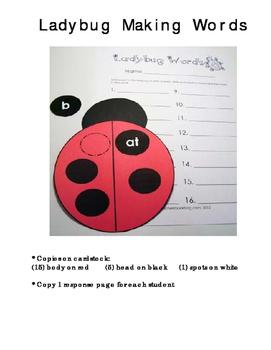 Ladybug Making Words Printable Workstation/Center Activity