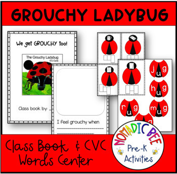 Ladybug Theme 'I Get Grouchy Too!' class book and CVC Literacy Center activity.