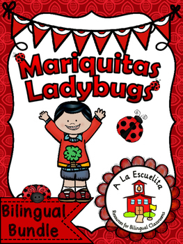 Ladybugs Bilingual Bundle