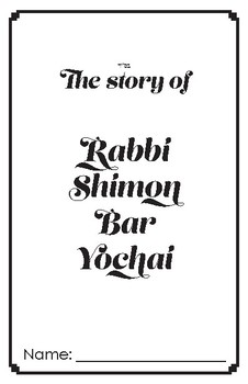 Lag B'Omer - Rabbi Shimon Bar Yochai