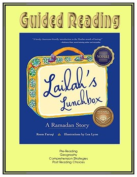Lailah's Lunch - Guided Reading