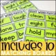 Laminate, Velcro, and Go! Anytime Third Grade Sight Word Matching Tasks