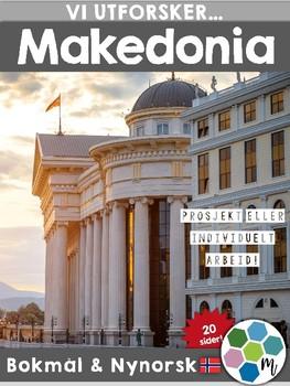 Land i Europa - Makedonia [Utforskingsopplegg] [BM&NN]