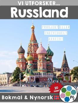 Land i Europa - Russland [Utforskingsopplegg] [BM&NN]