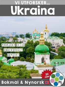 Land i Europa - Ukraina [Utforskingsopplegg] [BM&NN]