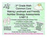 Landmark & Friendly Numbers Strategy - 3.NBT.2 Common Core