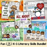 Early Literacy Activities Bundle for the year