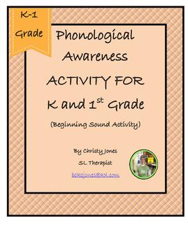 Beginning Sound Activity - 1st Grade