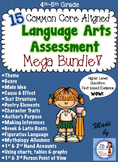 Language Arts Assessment Mega Bundle for 4th-5th Grade (CCSS aligned)