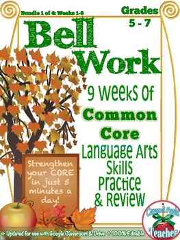 Bell Work Language Arts Bundle 1: Middle Grades {Common Core Skills}