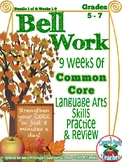 Bell Work Language Arts Bundle 1: Middle Grades {Common Co