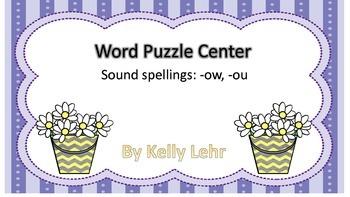 Language Arts Center: -ow, -ou diphthong Reading Street Unit 5