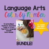 Language Arts Color by Number Bundle End of the Year