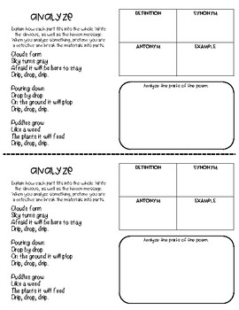 Language Arts (Directional Vocabulary) Test Prep