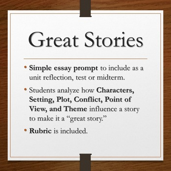 Great Stories - Simple Essay Prompt