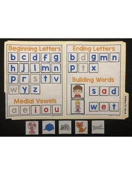 Language Arts File Folder Activity ~ Building CVC Words
