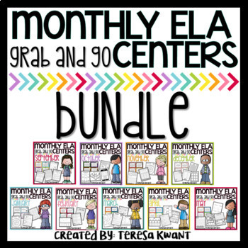 Monthly Themed Literacy Centers for 3rd, 4th, 5th, and 6th Grade Bundle