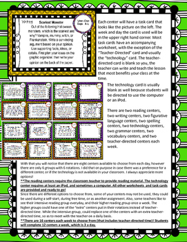 Literacy Centers for 3rd, 4th, 5th, and 6th Grade (Halloween)