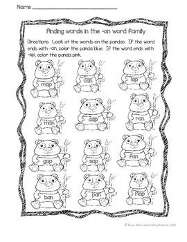Language Arts, Science/Nature, and Writing NO PREP Literacy Center:  PANDAS