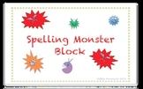 Language Arts Spelling Center Activity