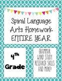Language Arts Spiral Homework 4th Grade Entire Year