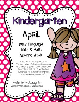 Language Arts and Math Morning Work~ APRIL (Read It, Fix It, and Illustrate It)