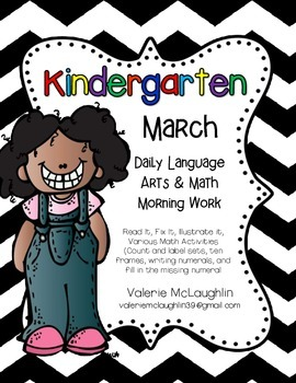 Language Arts and Math Morning Work~ March (Read It, Fix It, and Illustrate It)