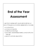 Language Arts/Reading End of the Year Assessment/Test Prep