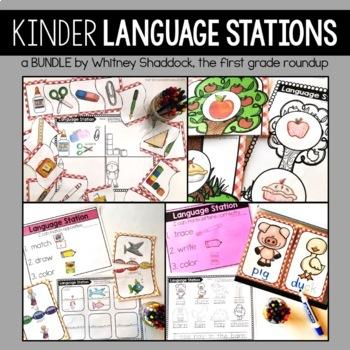 Language Center GROWING BUNDLE for Kindergarten