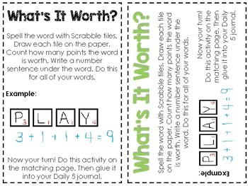 Language, Daily 5- Word Work Activities & Recording Pages, 12 Activities