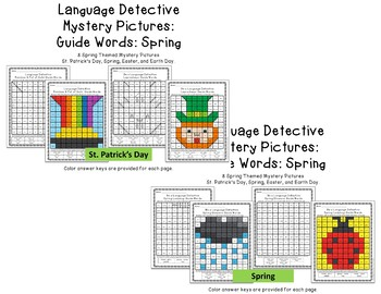 Dictionary Guide Words - Mystery Pictures - Spring