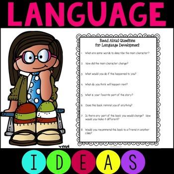 Language Development Read Aloud Questions FREEBIE!