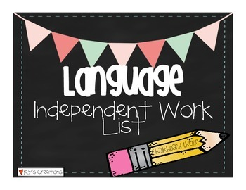 Language Independent Work List - Chalkboard Themed