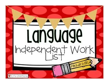 Language Independent Work List - Polka Dot Themed