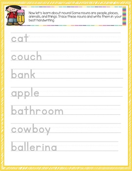 Language Journal for Handwriting, Nouns, and Verbs