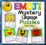 4th Grade Color by Code Mystery Picture Emoji Pictures - Grade 4 ELA Skills