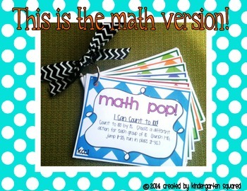 Language POP!  Active Task Cards for Common Core Kindergarten Daily Review!