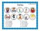 Language Playdough Mats! Verbs, Categories, Pronouns, Prepositions, Antonyms etc