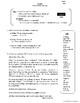 FREE - Language Skills | Tone - Printable Worksheet (Grades 3-7)