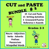 Cut and Paste BUNDLE #2 ...Language Skills | Writing | ACTIVITIES | Gr 2-3 CORE