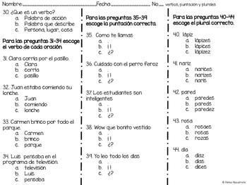 Language Test-Spanish