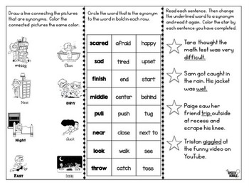 Language Trifolds
