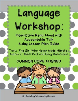 Language Workshop- Read Aloud Guide for: The Girl Who Never Makes Mistakes