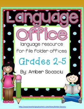Language and Grammar Mini-Office for Reading and Writing