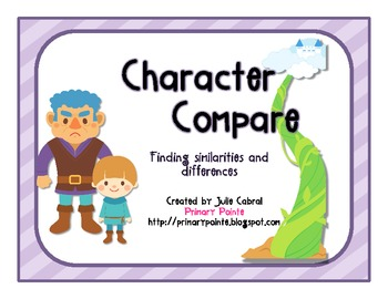 Language and Literacy Connections:  Character Compare