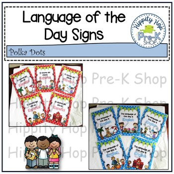 Polka Dot Language of the Day Signs