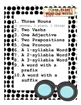 """Language/Reading Activity: Word Scavenger Hunt """"Be a Word Detective"""""""