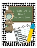 "Language/Reading Activity: Word Scavenger Hunt ""Be a Word"