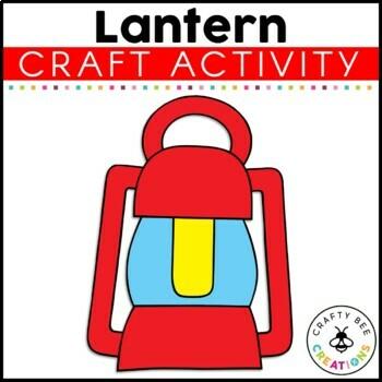 Lantern Cut and Paste